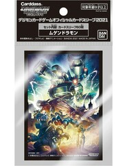 Digimon Card Game Official Artwork Sleeves - Machinedramon