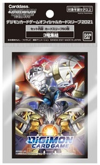 Digimon Card Game Official Artwork Sleeves - Dragon Gathering