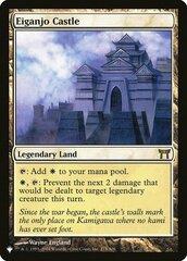 Eiganjo Castle - The List