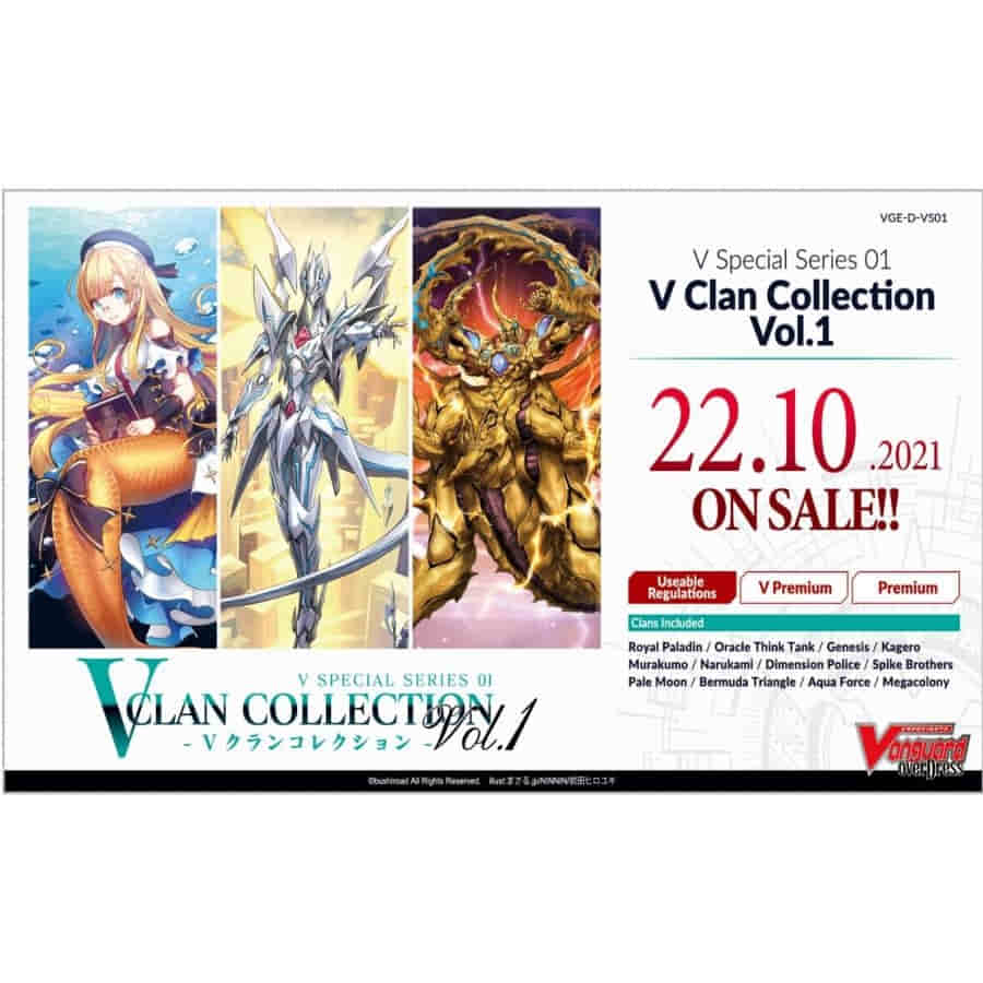 Cardfight!! Vanguard overDress: V Clan Collection Vol.1 Booster Box
