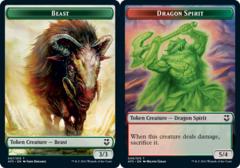 Beast Token // Dragon Spirit Token