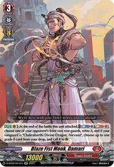Blaze Fist Monk, Damari - D-BT02/011EN - RR