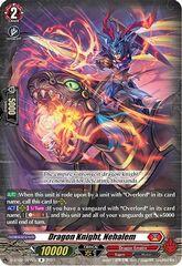 Dragon Knight, Nehalem - D-BT02/027EN - R