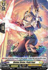 Divine Sister, Petit Four - D-BT02/099EN - C