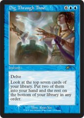 Dig Through Time - Foil - Love Your LGS 2021 Promo