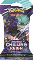 Sword & Shield - Chilling Reign Sleeved Booster Pack - Shadow Rider Calyrex V