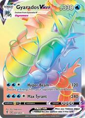Gyarados VMAX - 207/203 - Secret Rare