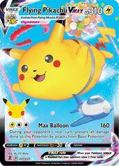 Flying Pikachu VMAX - 007/025 - Ultra Rare