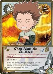 Choji Akimichi (Childhood) - N-864 - Common - 1st Edition