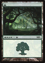 Forest - 2008 Foil MPS Promo on Channel Fireball