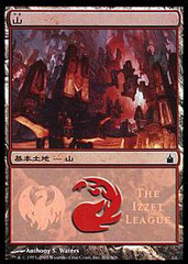 Mountain - Izzet League - Foil
