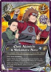 Choji Akimichi & Shikamaru Nara - N-1046 - Rare - 1st Edition