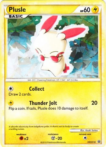 Plusle (Unleashed 36) - HGSS16 - Promotional