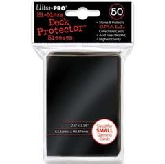 Hi-Gloss Black Small Deck Protectors 50ct