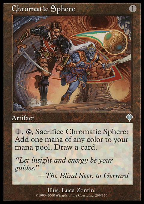 Chromatic Sphere - Foil