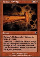 Kamahl's Sledge - Foil