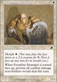 Frontline Strategist - Foil