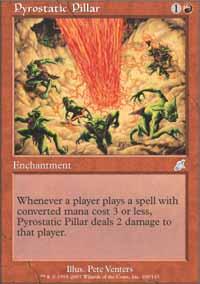 Pyrostatic Pillar - Foil