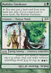Budoka Gardener - Foil