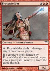 Frostwielder - Foil