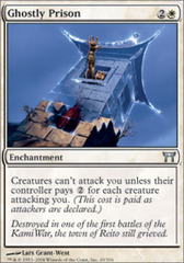 Ghostly Prison - Foil on Channel Fireball