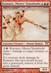 Kumano, Master Yamabushi - Foil