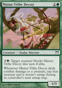 Matsu-Tribe Birdstalker X4 Saviors Kamigawa Magic The Gathering Cards MTG NM