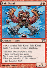 Pain Kami - Foil