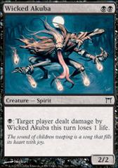 Wicked Akuba - Foil