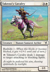 Takeno's Cavalry - Foil
