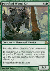 Petrified Wood-Kin - Foil