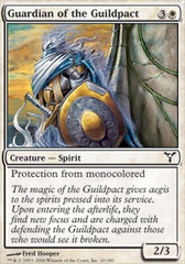 Guardian of the Guildpact - Foil