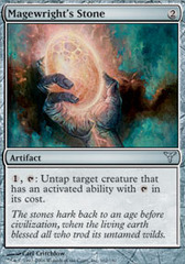 Magewrights Stone - Foil