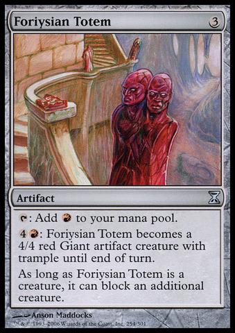Foriysian Totem - Foil