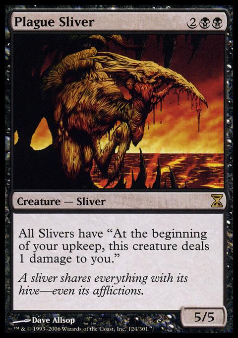 Plague Sliver - Foil