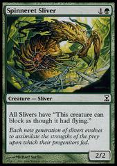 Spinneret Sliver - Foil