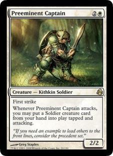 Preeminent Captain - Foil