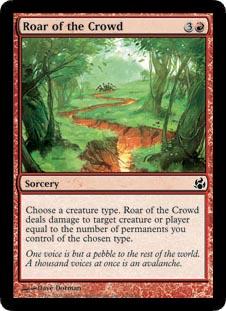 Roar of the Crowd - Foil