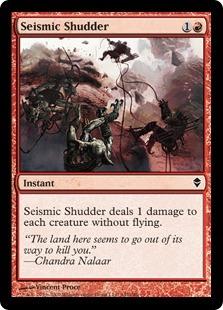 Seismic Shudder - Foil