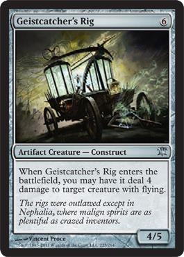 Geistcatchers Rig - Foil