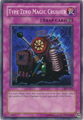 Type Zero Magic Crusher - PSV-074 - Common - Unlimited Edition
