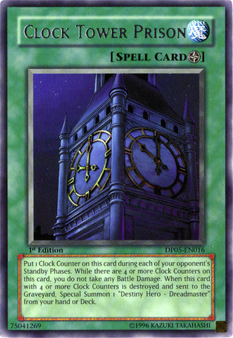 Clock Tower Prison - DP05-EN016 - Rare - Unlimited Edition