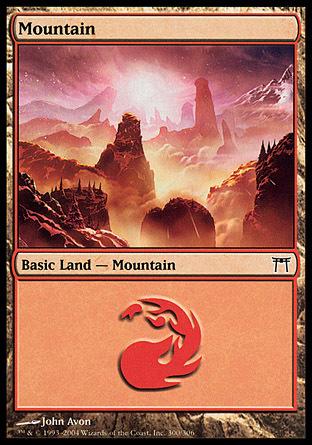 Mountain (300) - Foil
