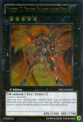 Number 12: Crimson Shadow Armor Ninja - ORCS-EN042 - Ultimate Rare - Unlimited Edition