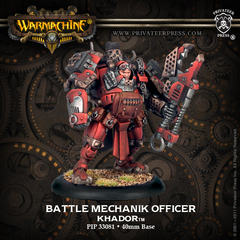 Battle Mechanik Officer - Battle Mechanik Unit Attachment