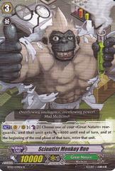 Scientist Monkey Rue -  BTO2/039EN R