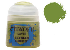Layer: Elysian Green