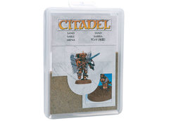 Citadel Sand 100g - NO LONGER AVAILABLE