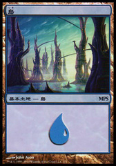 Island - 2010 Foil MPS Promo on Channel Fireball