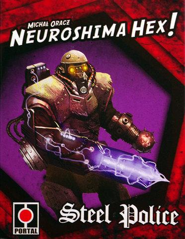 Neuroshima Hex! Steel Police